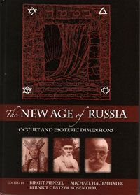 The Russian New Age